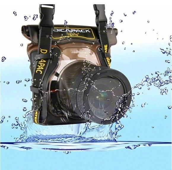 vodotěsné pouzdro  od 499 Kč